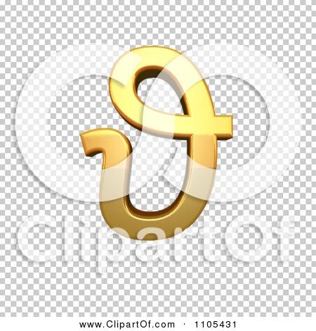 3d Gold Greek Theta Symbol Clipart Royalty Free Cgi Illustration By