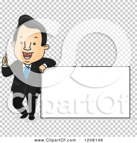 Transparent clip art background preview #COLLC1208146