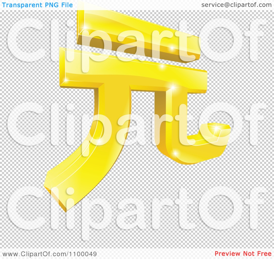 Clipart 3d sparkly golden chinese yuan renminbi currency symbol png file has a biocorpaavc Gallery