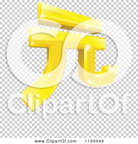 Clipart 3d Sparkly Golden Chinese Yuan Renminbi Currency Symbol