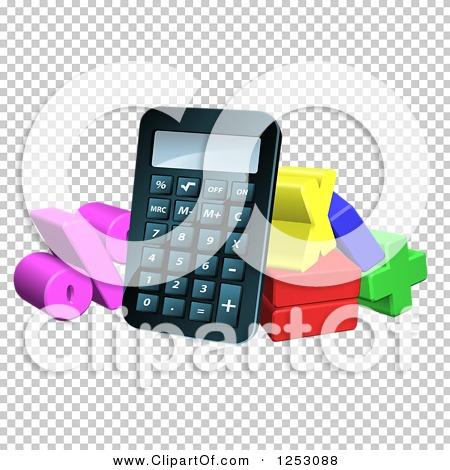 Transparent clip art background preview #COLLC1253088