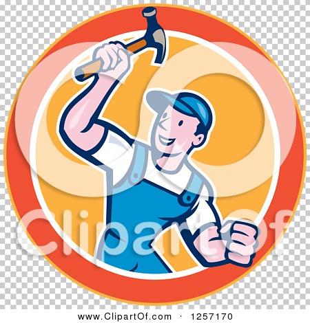 Transparent clip art background preview #COLLC1257170