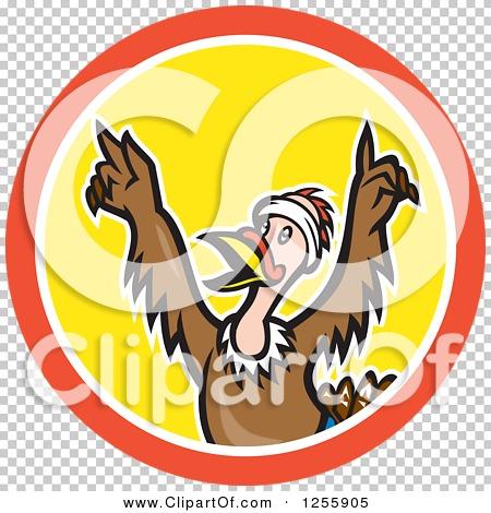 Transparent clip art background preview #COLLC1255905