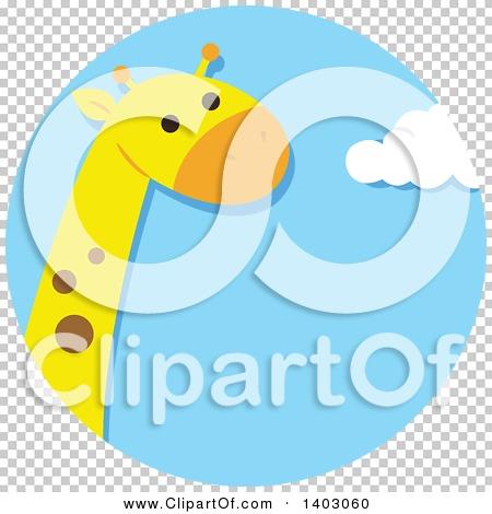 Transparent clip art background preview #COLLC1403060