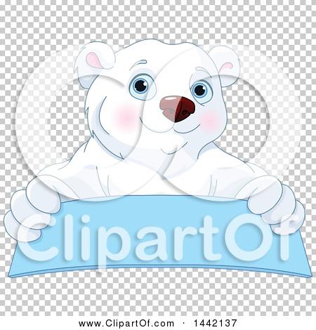 Transparent clip art background preview #COLLC1442137
