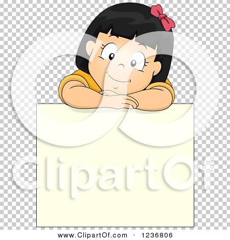 Transparent clip art background preview #COLLC1236806