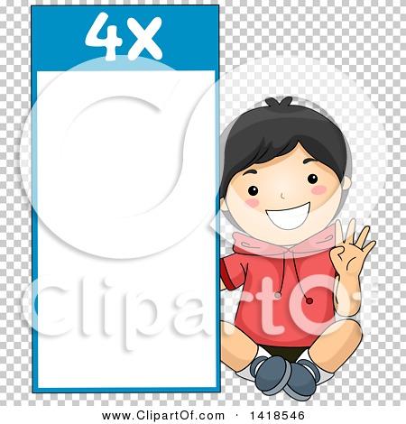 Transparent clip art background preview #COLLC1418546