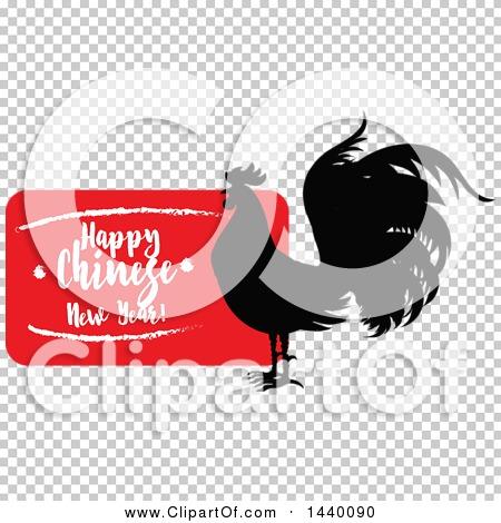 Transparent clip art background preview #COLLC1440090