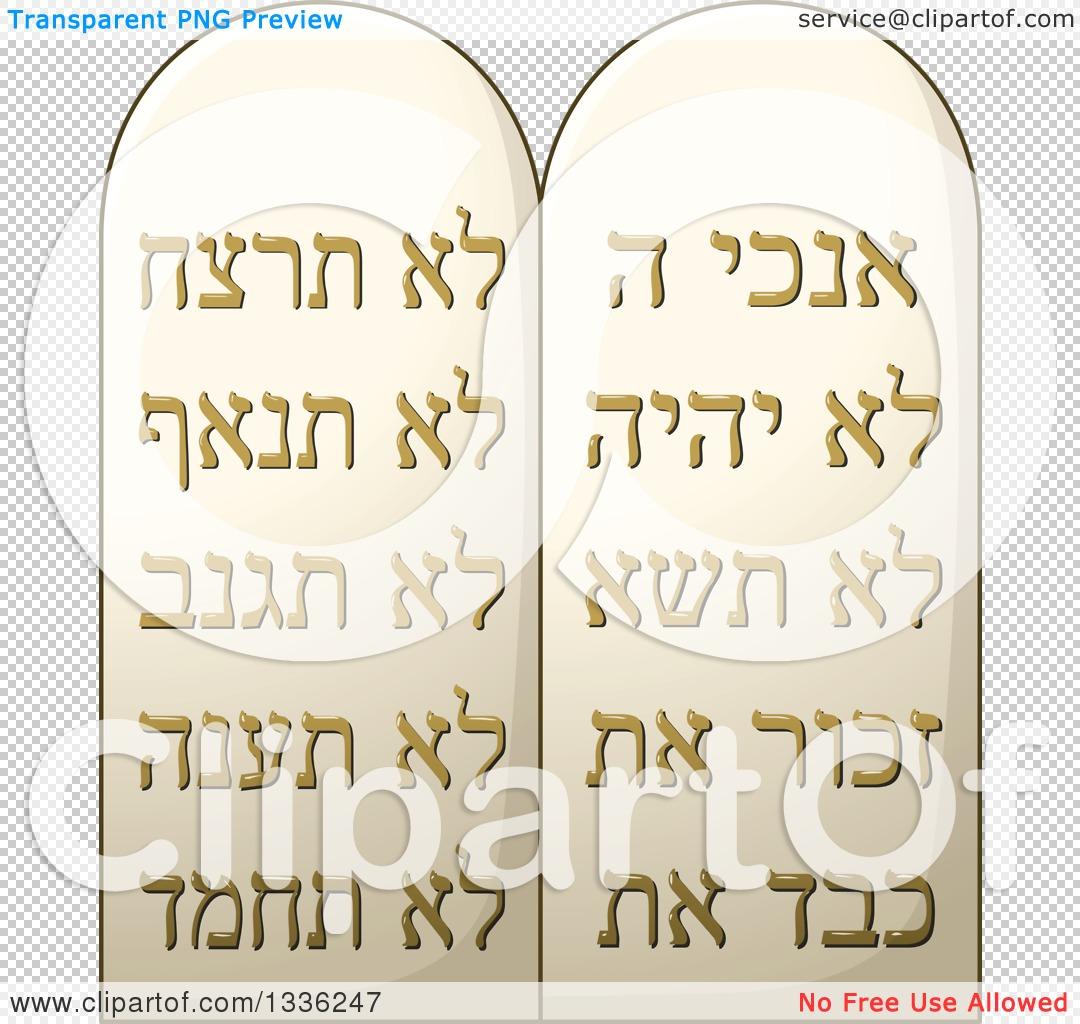 ten commandments tablets template virtren com