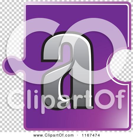 Transparent clip art background preview #COLLC1167474