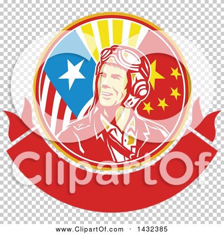 Transparent clip art background preview #COLLC1432385