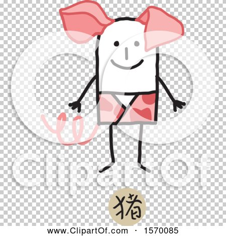 Transparent clip art background preview #COLLC1570085