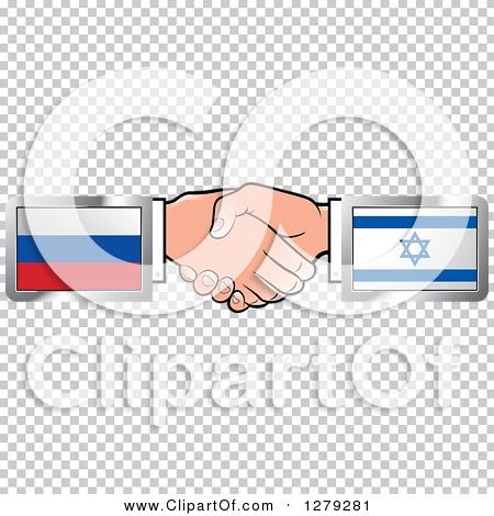 Transparent clip art background preview #COLLC1279281