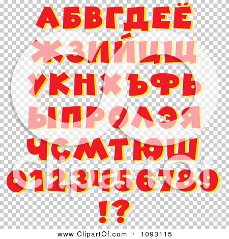 Transparent clip art background preview #COLLC1093115