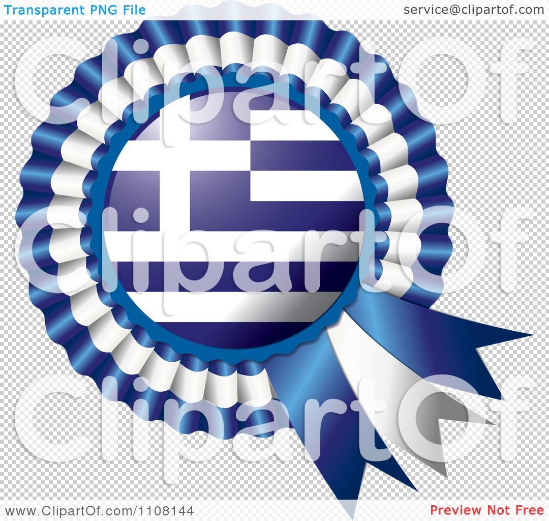clipart shiny greek flag rosette bowknots medal award royalty