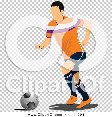 видео футбол бавария