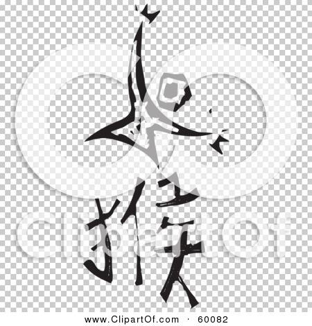 Transparent clip art background preview #COLLC60082