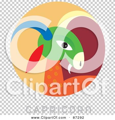 Transparent clip art background preview #COLLC87292