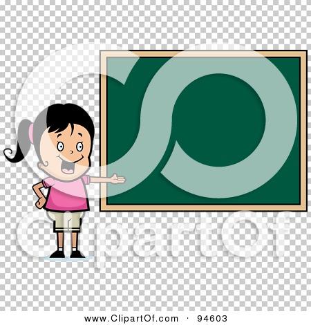 Transparent clip art background preview #COLLC94603