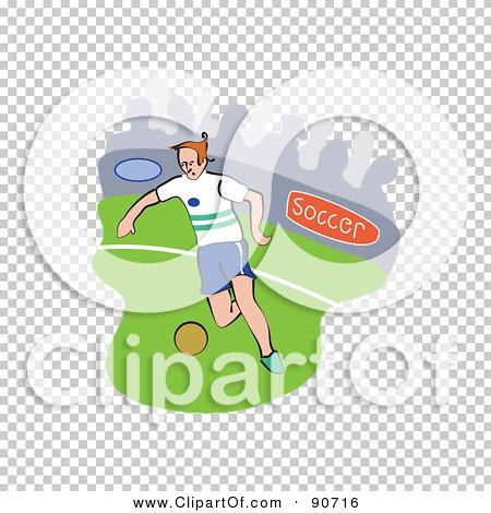 Transparent clip art background preview #COLLC90716