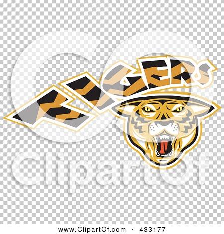 Transparent clip art background preview #COLLC433177