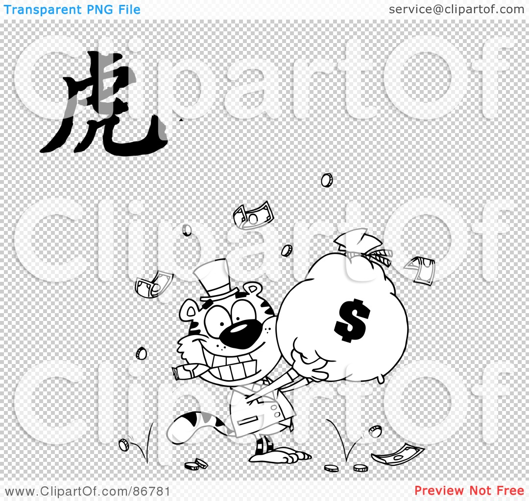 ... Tiger-Holding-A-Money-Bag-With-A-Year-Of-The-Tiger-Chinese-Symbol