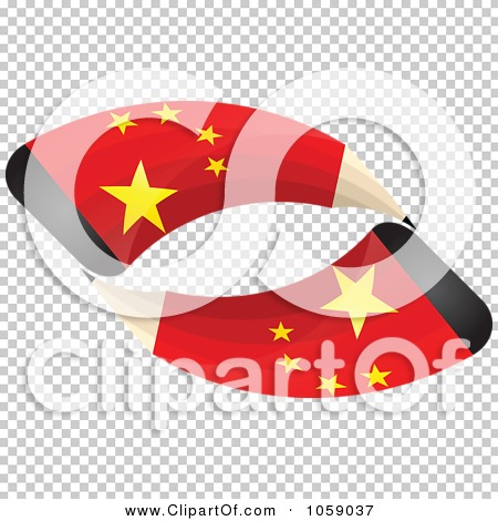 Transparent clip art background preview #COLLC1059037
