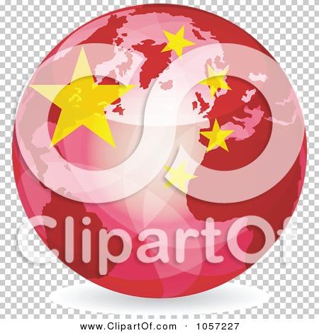 Transparent clip art background preview #COLLC1057227