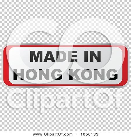 Transparent clip art background preview #COLLC1056183