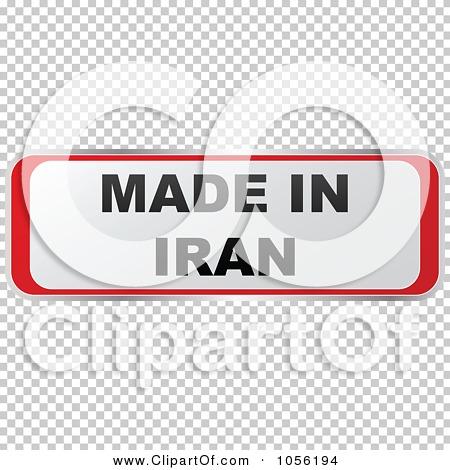 Transparent clip art background preview #COLLC1056194