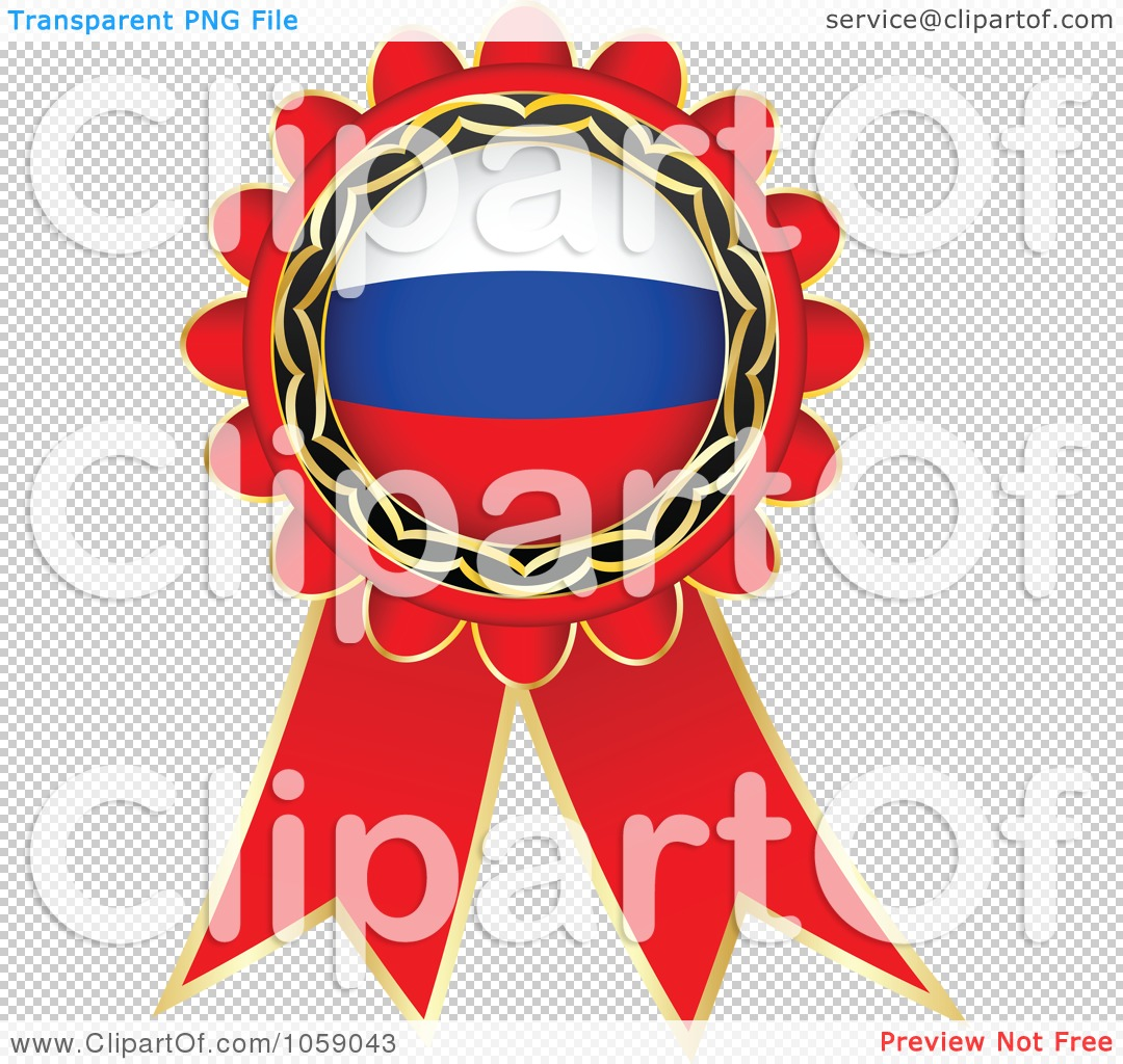 royalty free vector clip art illustration of a red russian flag